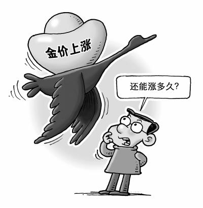 http://www.jindafengzhubao.com/zhubaoshishang/26038.html