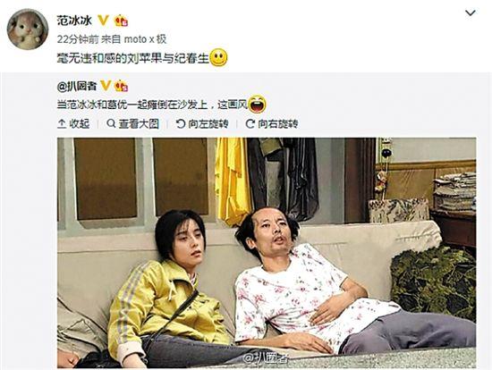 葛优躺颓废表情a表情网络北京瘫PS图走向世烦了的坐姿包图片