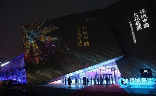 绿城北京2016时代作品发布会圆满