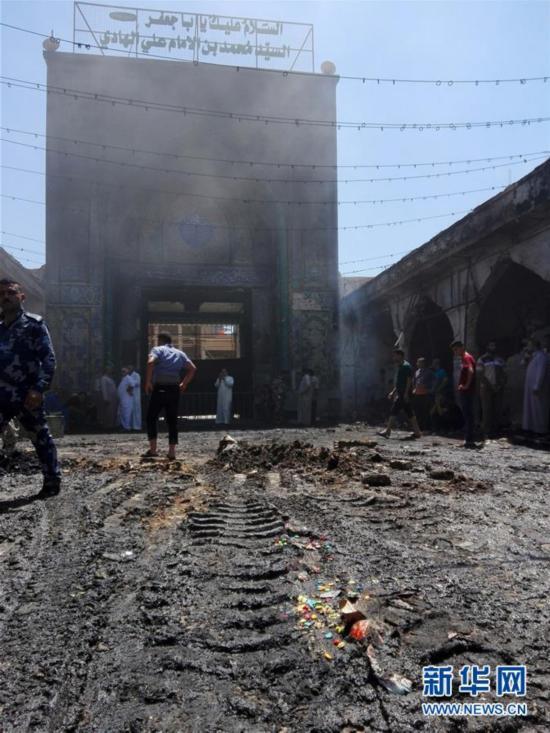 伊拉克中部自杀式爆炸袭击死亡人数升至35人【3】