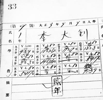 清末民初为何扎堆留学日本