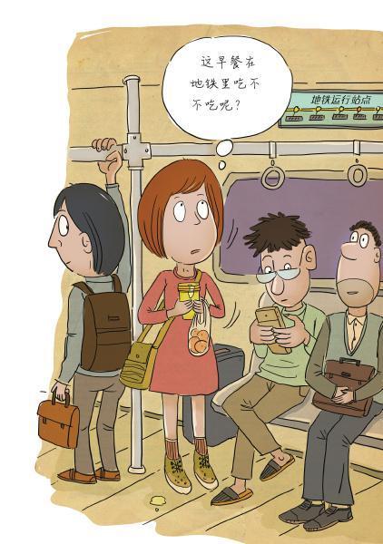 成都地铁拟禁食引热议 正反方都有理你怎么看?