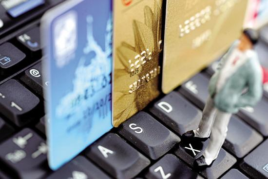 国家工商总局:2015年网络购物投诉同比增87%