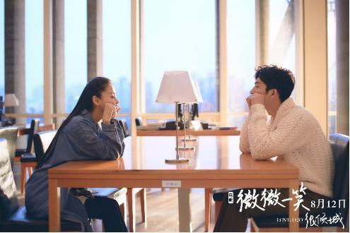 王思聪或为《微微一笑很倾城》献荧屏首秀
