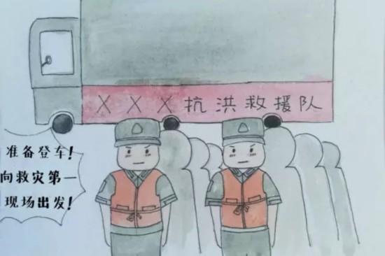感人漫画:战士的父亲在抗洪一线找到儿子后…
