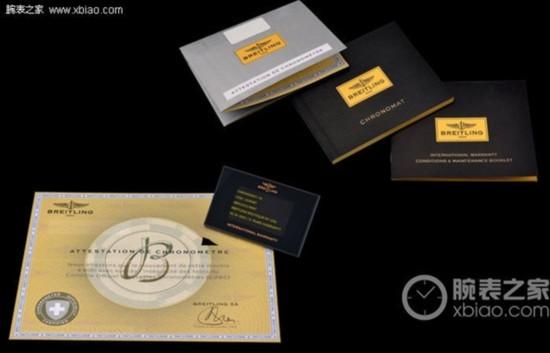 百年灵证书