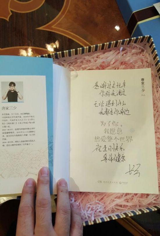唐家三少老婆李默的QQ号谁知道啊?是多少啊? 各位兄弟帮帮忙 谢了
