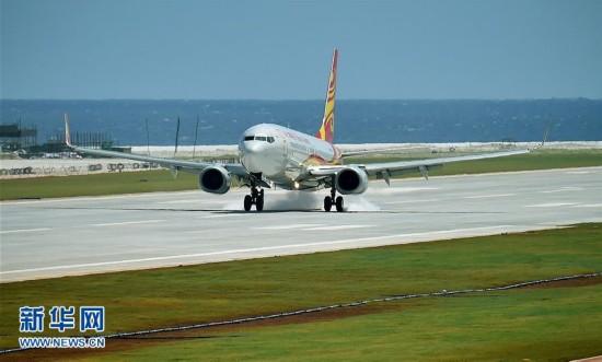 中国南沙美济礁渚碧礁新建机场试飞成功(组图)