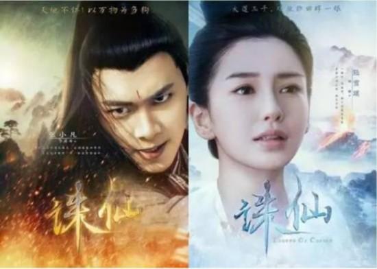 胡歌李易峰张翰黄轩 小鲜肉称霸2016热门电视剧