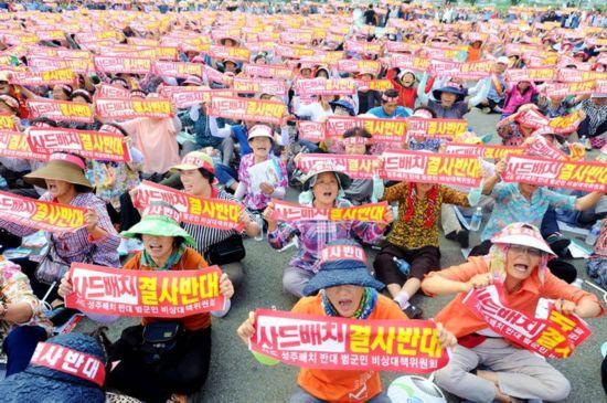 """韩国庆尚北道星州郡5000多名居民13日上午召开了全郡民动员大会反对""""萨德""""。(图片来源:韩联社)"""