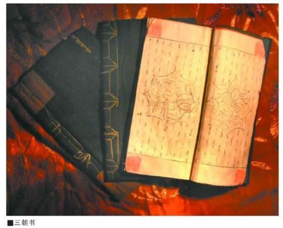 神秘的江永女书:走进世界唯一的女性文字