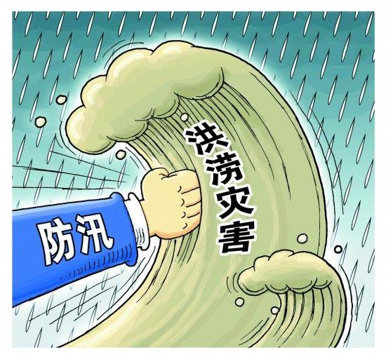 94.1%受访者关注今年南方洪涝灾害