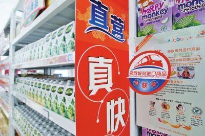 """郑欧班列+跨境电商 郑欧班列三年实现""""三级跳"""""""