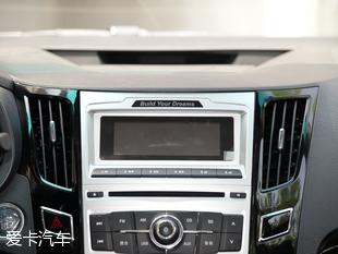 吉利帝豪EV尊贵型-续航里程够靠谱 紧凑级三厢纯电动轿车高清图片