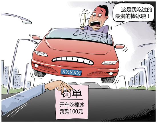 63.0%受访者建议重罚开车不文明现象