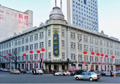 四川频道  原标题:侨民与哈尔滨老建筑      秋林公司:最早的俄商商行图片