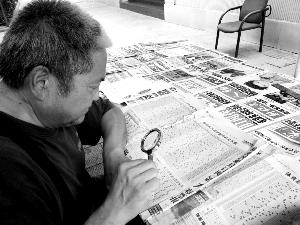 湖北武汉75岁老人钟情大乐透 放大镜下看走势