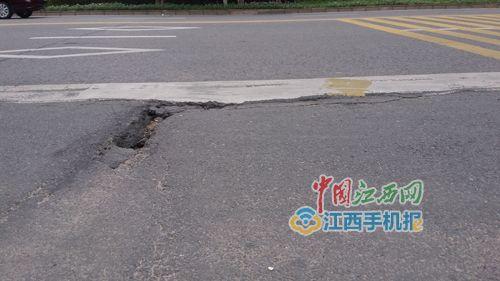 红谷中大道鼎峰中央公交站牌处路面有裂缝