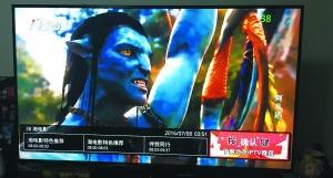"""中國聯通IPTV播放並未在國內上映的電影 恐涉""""盜播"""""""