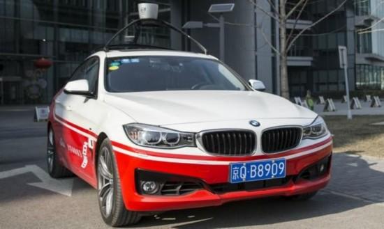中国暂禁止自动驾驶路测 拟定相关法规
