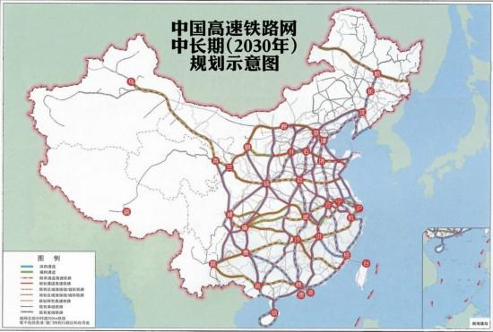 中国高铁路网中长期规划示意图(来源网络,非官方图)