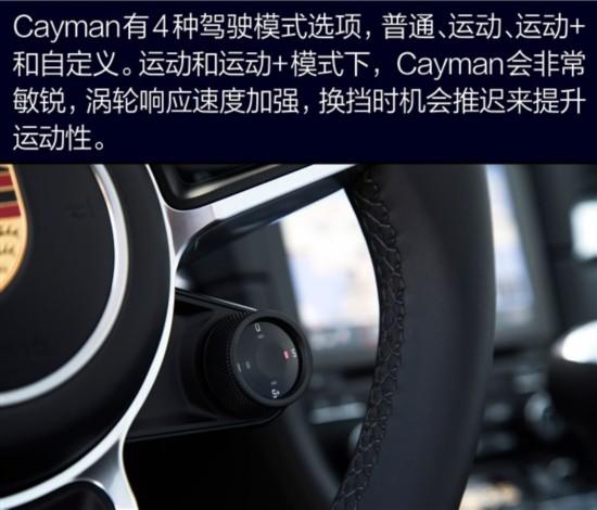 试驾最便宜的保时捷,718Cayman来辆不?