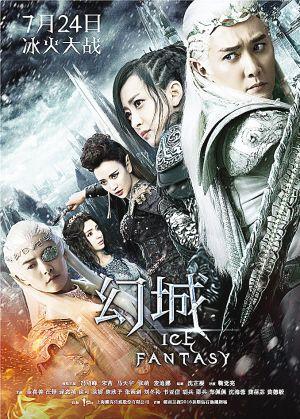 玄幻将于电视剧《幻城》即电视7月24日在优酷上线,该剧集冯绍峰pioneer题材刷机图片