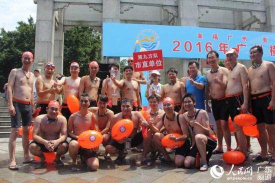 """参加横渡珠江的""""泳者""""们在起点合照。张又月 摄"""