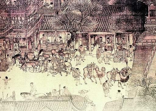 世界最早纸币交子