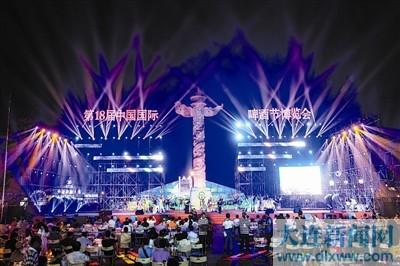 第18届中国国际啤酒节启幕
