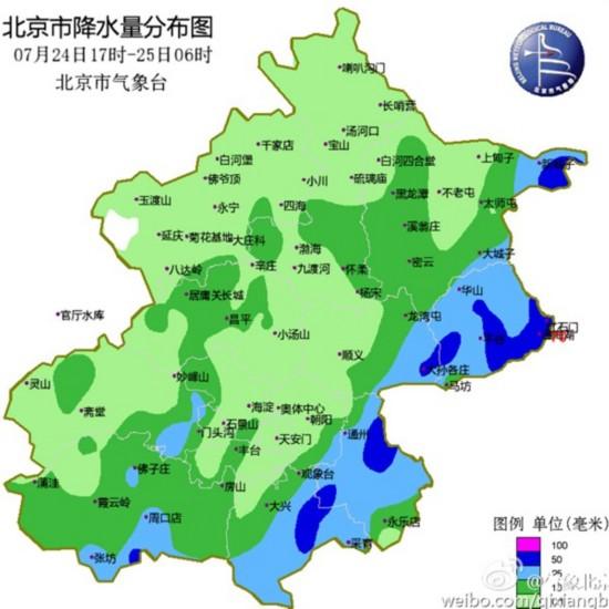 北京今天白天降雨持续 道路湿滑需注意