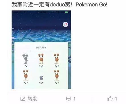 都是Pokemon Go惹的祸!澳洲警察局被人日闯十八回