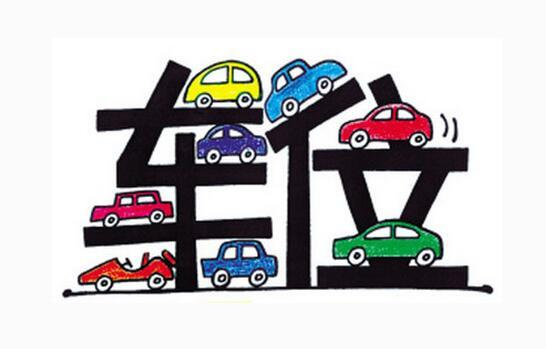 驾驶年久失修车属交通违法 长时间停车该怎么做