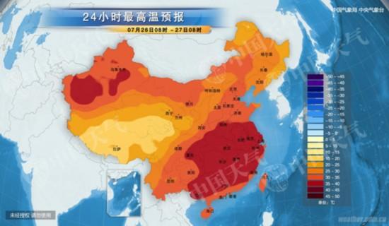 今年来最强高温持续 南方40℃范围扩大