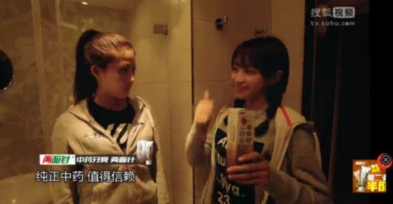 两面针助《极速前进》SNH48姐妹花涉险过关