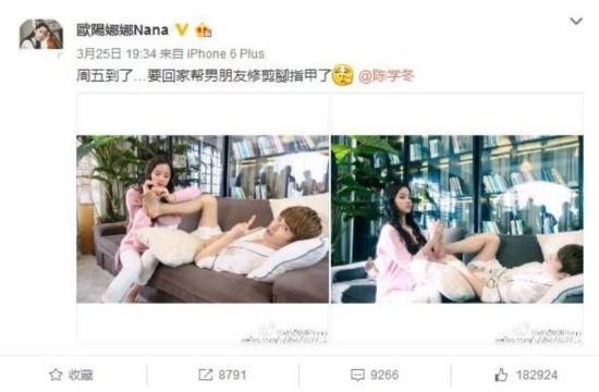 谭松韵回应与刘昊然恋情称单身图片