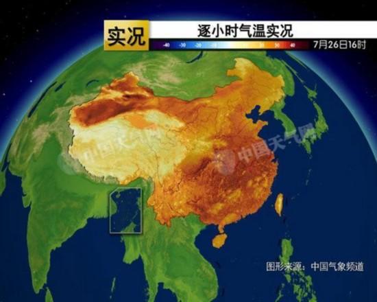 南方高温已持续7天 华北加入高温阵营