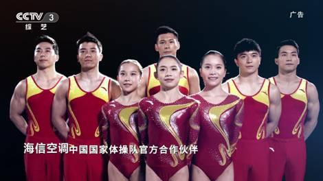 奥运大战在即 海信空调再造体育营销新攻势