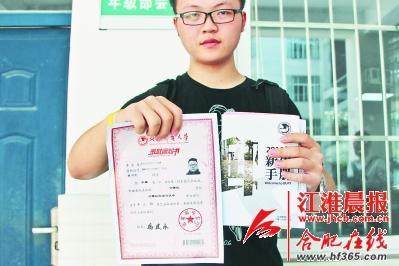 北京邮电大学的录取通知书.-瞅瞅各类花式录取通知书
