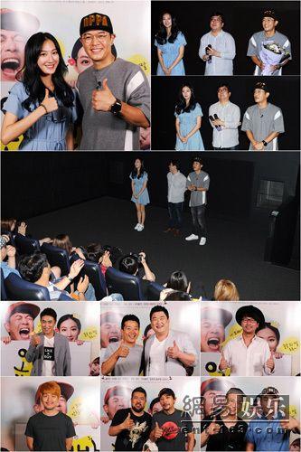 《欧巴》韩国试映获瞩目。