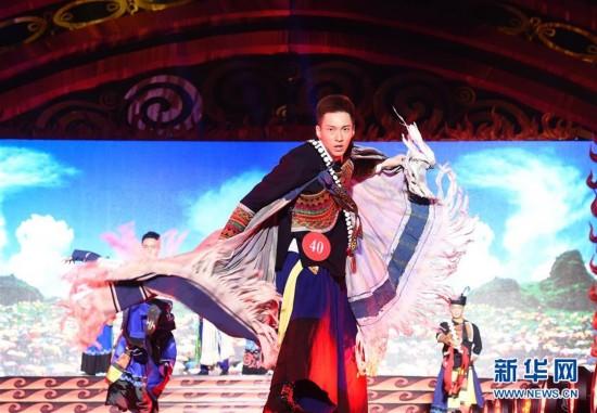 (晚报)(3)四川:彝族传统选美 展现民族风采