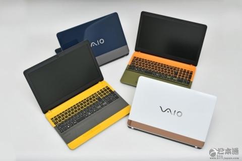 VAIO 索尼 笔记本电脑