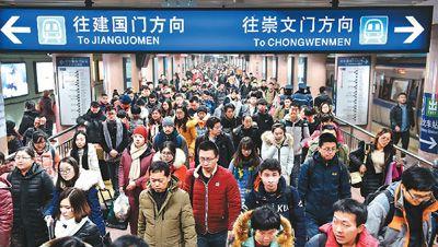 北上广常住人口增速放缓引热议 超大城市咋调控人口