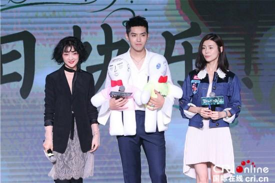 吴亦凡为《夏有乔木》站台宣传 感叹18岁年轻的时候