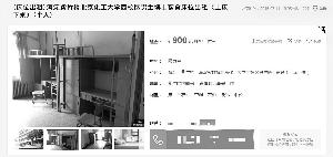 一男博士将学校床位出租,并附上宿舍图片。