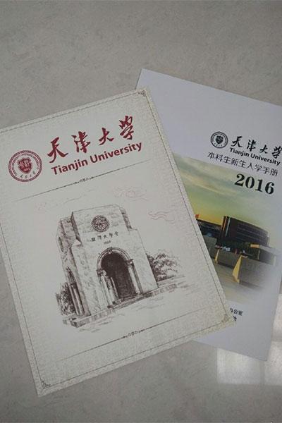 天津大学今年的录取通知书继续由校长授权签发,并延续往年的设计