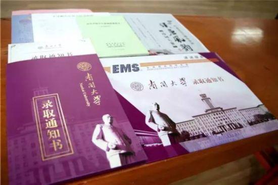 天津高校录取通知书别出心裁 彰显历史底蕴和人文气息