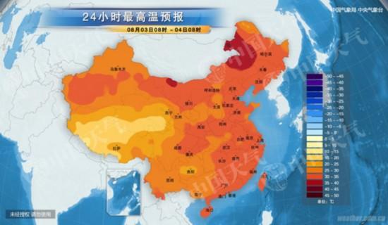 北方高温蔓延 多地气温将创今年来新高