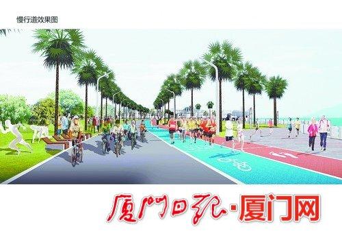 慢行道效果图.-环同安湾建马拉松跑道 体育元素融入滨海旅游线高清图片