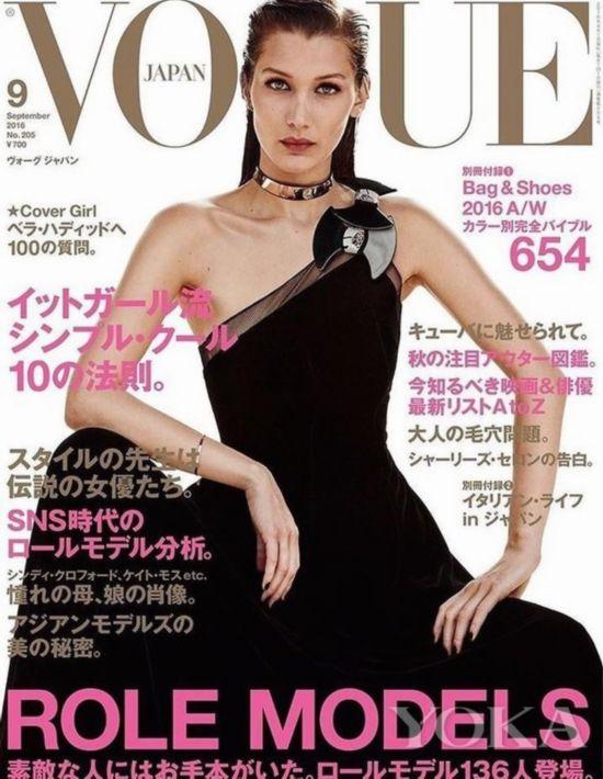 日本版《vogue》9月刊封面